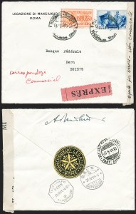 Sale Number 1226, Lot Number 1630, Manchukuo thru SerbiaMANCHUKUO, 1941, Legation in Rome Cover, MANCHUKUO, 1941, Legation in Rome Cover