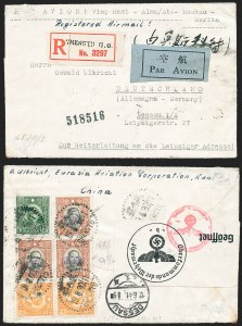Sale Number 1226, Lot Number 1651, Worldwide Flight Covers - AlphabeticallyCHINA, 1941, Chengtu to Germany via Hami-Alma/Ata-Moscow Route, CHINA, 1941, Chengtu to Germany via Hami-Alma/Ata-Moscow Route