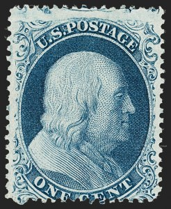 Sale Number 1227, Lot Number 2224, 1c 1857-60 Issue (Scott 18-24)1c Blue, Ty. Ia (19), 1c Blue, Ty. Ia (19)