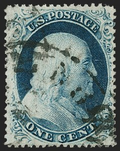 Sale Number 1227, Lot Number 2234, 1c 1857-60 Issue (Scott 18-24)1c Blue, Ty. III (21), 1c Blue, Ty. III (21)