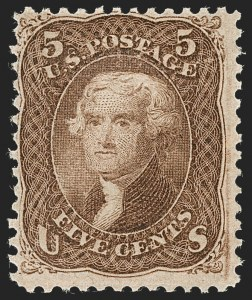 Sale Number 1227, Lot Number 2383, 1867-68 Grilled Issue, E, F Grills (Scott 86-101)5c Brown, F. Grill (95), 5c Brown, F. Grill (95)