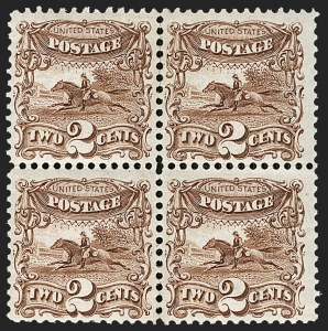 Sale Number 1227, Lot Number 2666, 1875 Re-Issue of 1869 Pictorial Issue (Scott 123-133a)2c Brown, Re-Issue (124), 2c Brown, Re-Issue (124)