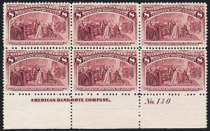 Sale Number 1227, Lot Number 2904, 1c- 50c 1893 Columbian Issue (Scott 230-240)8c Columbian (236), 8c Columbian (236)