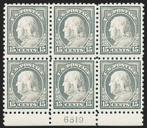 Sale Number 1227, Lot Number 3399, 1913-15 Washington-Franklin Issues (Scott 424-447)15c Gray (437), 15c Gray (437)