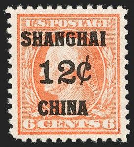 Sale Number 1227, Lot Number 3680, Offices in China12c on 6c Offices in China (K6), 12c on 6c Offices in China (K6)