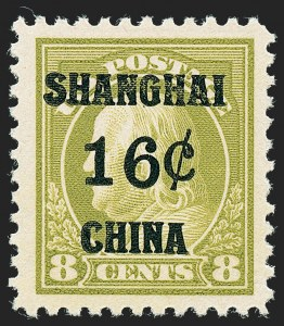 Sale Number 1227, Lot Number 3681, Offices in China16c on 8c Olive Green, Offices in China (K8a), 16c on 8c Olive Green, Offices in China (K8a)