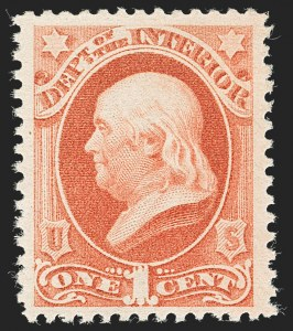 Sale Number 1227, Lot Number 3722, Officials1c Interior, Soft Paper (O96), 1c Interior, Soft Paper (O96)