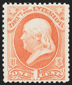 Sale Number 1227, Lot Number 3723, Officials1c Interior, Soft Paper (O96), 1c Interior, Soft Paper (O96)