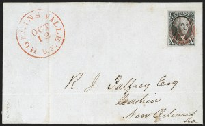 Sale Number 1230, Lot Number 1183, 1847 Issue Covers10c Black (2), 10c Black (2)