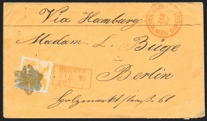 Sale Number 1230, Lot Number 1290, 1861-68 and 1869 Pictorial Issues Covers10c Yellow (116), 10c Yellow (116)