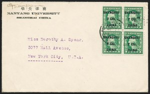Sale Number 1230, Lot Number 1340, Bank Note and Later Issues Covers2c on 1c Offices in China (K17), 2c on 1c Offices in China (K17)