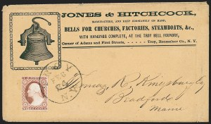 Sale Number 1230, Lot Number 1348, Postal History Group Lots1851-61 Issues, Advertising Covers, 1851-61 Issues, Advertising Covers