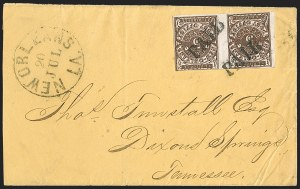 Sale Number 1230, Lot Number 1502, Confederate Postmasters' ProvisionalsNew Orleans La., 5c Provisional (62X3-62X5), New Orleans La., 5c Provisional (62X3-62X5)