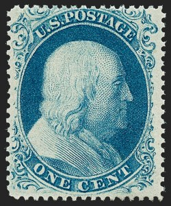 Sale Number 1230, Lot Number 1736, 1857-60 Issue (Scott 18-39)1c Blue, Ty. II (20), 1c Blue, Ty. II (20)