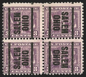 Sale Number 1232, Lot Number 1361, 1916-17 Issues (Scott 462-550)3c Deep Violet (537a), 3c Deep Violet (537a)