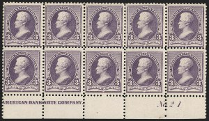 Sale Number 1234, Lot Number 229, 1890-93 Issue (Scott 219-229)3c Purple (221), 3c Purple (221)