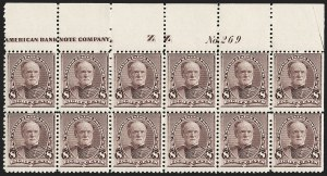 Sale Number 1234, Lot Number 231, 1890-93 Issue (Scott 219-229)8c Lilac (225), 8c Lilac (225)