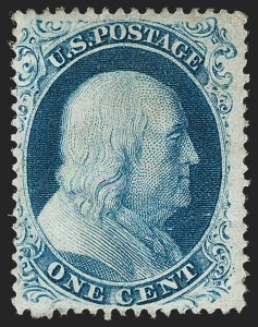 Sale Number 1235, Lot Number 1016, 1857-60 Issue (Scott 18-39)1c Blue, Ty. III (21), 1c Blue, Ty. III (21)