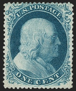 Sale Number 1235, Lot Number 1017, 1857-60 Issue (Scott 18-39)1c Blue, Ty. II (20), 1c Blue, Ty. II (20)