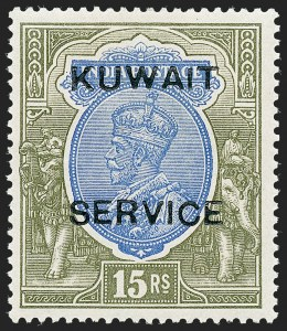 Sale Number 1236, Lot Number 2421, Kuwait thru LabuanKUWAIT, 1923-24, -1/2a-15r King George V Officials (O1-O14; SG O1-O14), KUWAIT, 1923-24, -1/2a-15r King George V Officials (O1-O14; SG O1-O14)