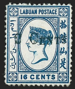 Sale Number 1236, Lot Number 2424, Kuwait thru LabuanLABUAN, 1885, 2c on 16c Blue, Watermark Inverted (25 var; SG 24w), LABUAN, 1885, 2c on 16c Blue, Watermark Inverted (25 var; SG 24w)