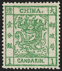 Sale Number 1236, Lot Number 2552, China CHINA, 1878, 1c Dark Green, Thin Paper (1a; Chan 1b), CHINA, 1878, 1c Dark Green, Thin Paper (1a; Chan 1b)