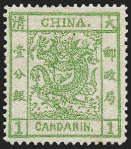 Sale Number 1236, Lot Number 2553, China CHINA, 1878, 1c Yellow Green, Thin Paper (1b; Chan 1a), CHINA, 1878, 1c Yellow Green, Thin Paper (1b; Chan 1a)
