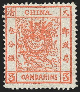 Sale Number 1236, Lot Number 2554, China CHINA, 1878, 3c Brown Red, Thin Paper (2; Chan 2), CHINA, 1878, 3c Brown Red, Thin Paper (2; Chan 2)