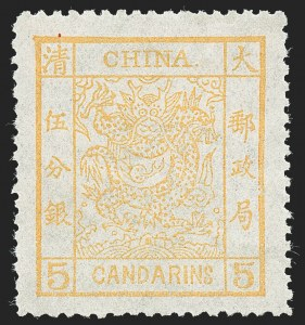 Sale Number 1236, Lot Number 2555, China CHINA, 1882, 5c Orange Yellow, Wide Setting (6; Chan 6), CHINA, 1882, 5c Orange Yellow, Wide Setting (6; Chan 6)
