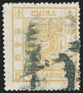 "Sale Number 1236, Lot Number 2556, China CHINA, 1882, 5c Orange Yellow, No Period After ""China"" (6 var; Chan 6b), CHINA, 1882, 5c Orange Yellow, No Period After ""China"" (6 var; Chan 6b)"