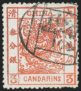 "Sale Number 1236, Lot Number 2558, China CHINA, 1883, 3c Vermilion, Thick Paper, Rough Perfs, Semi-Circle at Right of Left ""3"" (8a var; Chan 11f), CHINA, 1883, 3c Vermilion, Thick Paper, Rough Perfs, Semi-Circle at Right of Left ""3"" (8a var; Chan 11f)"