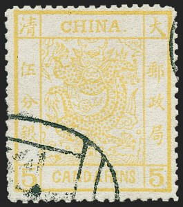 "Sale Number 1236, Lot Number 2560, China CHINA, 1883, 5c Yellow, Thick Paper, Clean Cut Perfs, Long Stroke to Character ""Dah"" (9 var; Chan 9ab), CHINA, 1883, 5c Yellow, Thick Paper, Clean Cut Perfs, Long Stroke to Character ""Dah"" (9 var; Chan 9ab)"