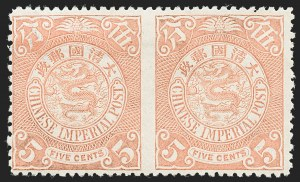 Sale Number 1236, Lot Number 2564, China CHINA, 1898, 5c Salmon, Horizontal Pair, Imperforate Between (102b; Chan 108g), CHINA, 1898, 5c Salmon, Horizontal Pair, Imperforate Between (102b; Chan 108g)