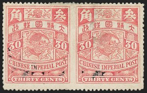 Sale Number 1236, Lot Number 2565, China CHINA, 1898, 30c Dull Rose, Horizontal Pair, Imperforate Between (105a; Chan 111d), CHINA, 1898, 30c Dull Rose, Horizontal Pair, Imperforate Between (105a; Chan 111d)