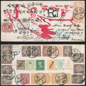 Sale Number 1236, Lot Number 2566, China CHINA, French Offices in China, 1894, 50c Carmine (9), CHINA, French Offices in China, 1894, 50c Carmine (9)