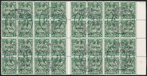 Sale Number 1236, Lot Number 2567, China CHINA, Offices in Tibet, -1/2a on 2c Green (2; Chan 2), CHINA, Offices in Tibet, -1/2a on 2c Green (2; Chan 2)