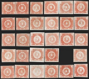Sale Number 1236, Lot Number 2875, Uruguay 1858 First Issue - 240c and Sperati ReproductionsURUGUAY, 1858, 240c Dull Vermilion (6), URUGUAY, 1858, 240c Dull Vermilion (6)