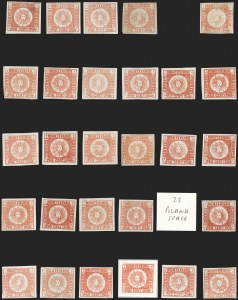 Sale Number 1236, Lot Number 2876, Uruguay 1858 First Issue - 240c and Sperati ReproductionsURUGUAY, 1858, 240c Dull Vermilion (6), URUGUAY, 1858, 240c Dull Vermilion (6)
