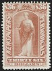 $36.00 Brown Rose, 1875 Special Printing, (PR54)