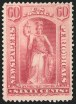 60c Pink, 1894 Unwatermarked Issue, (Scott PR98)