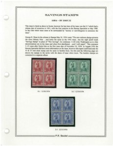Savings Stamps (Scott S1-S7)
