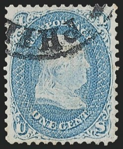 1868 1-cent Z Grill (Scott 85A)Sold October 1998 for $935,000World-Record Price for aUsed United States stamp