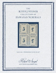 The Keith J. Steiner Collection of Hawaiian Numeral Issues