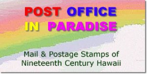 Hawaiianstamps.com