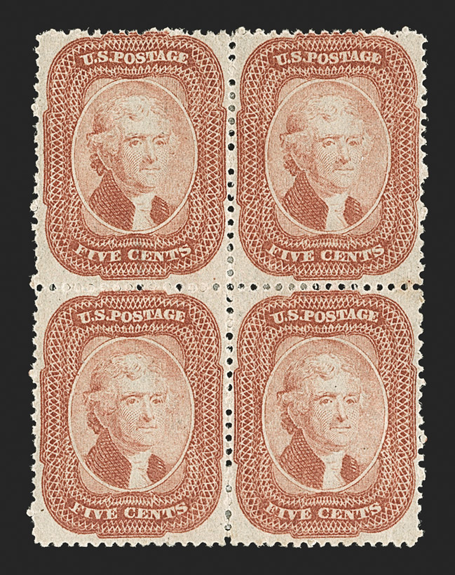 The Only Known Unused Block of the 5¢ Brick Red 1857 Issue