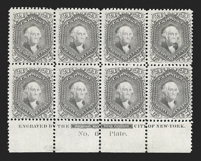 Unique 1868 Grilled Issue Plate Blocks 1